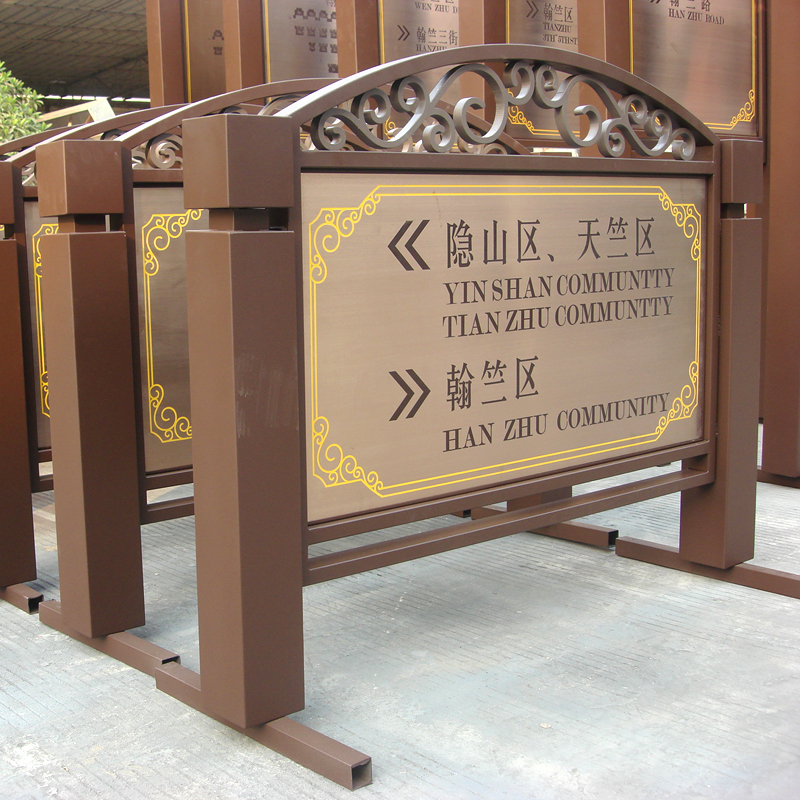 Multi-language Park Used Totem Sign Board
