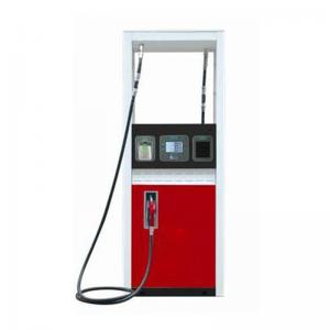 fuel dispenser machine